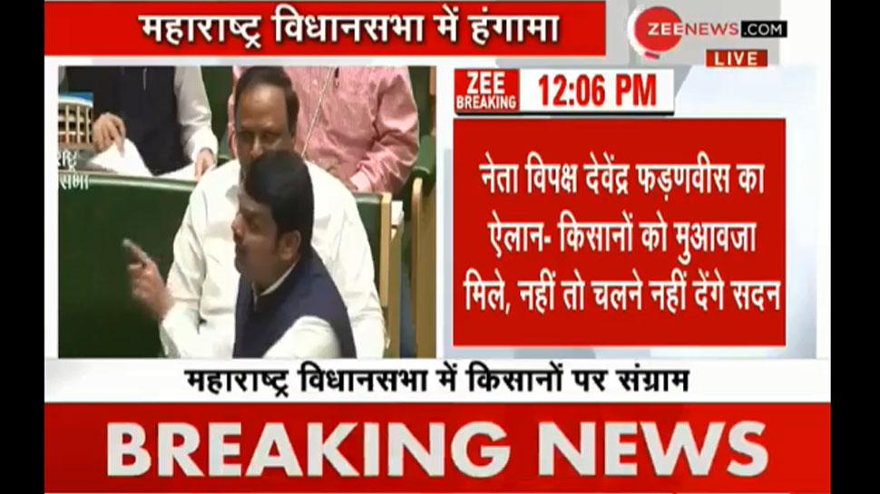 महाराष्ट्र विधानसभा में जमकर हंगामा, BJP विधायकों ने लहराए सामना के आर्टिकल