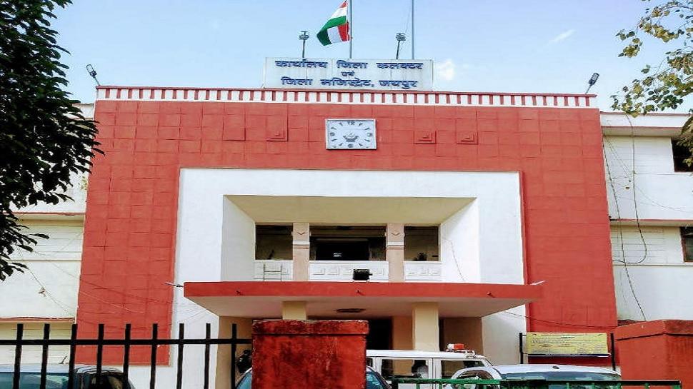 जयपुर: दिनभर होंगी बैठकें तो जनता का काम कब करेंगे जिला अधिकारी...