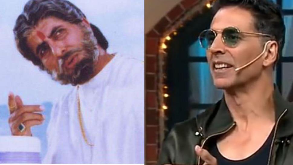 कपिल शर्मा के शो में अक्षय कुमार ने अमिताभ की 'सूर्यवंशम' का यूं उड़ाया मजाक, देखें वीडियो