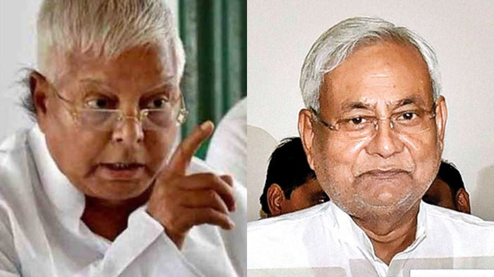 बिहार: लालू यादव बोले- 'CM नीतीश का नकली धर्मनिरपेक्षता का चोला भी उतर गया'