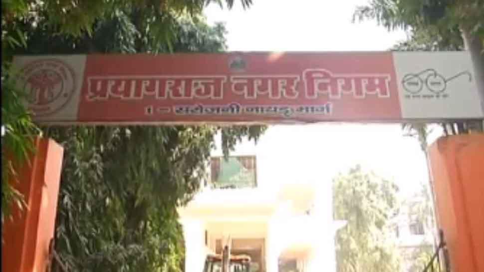 प्रयागराज: नगर निगम में नौकरी के नाम पर फर्जीवाड़े का भंडाफोड़, एक आरोपी गिरफ्तार