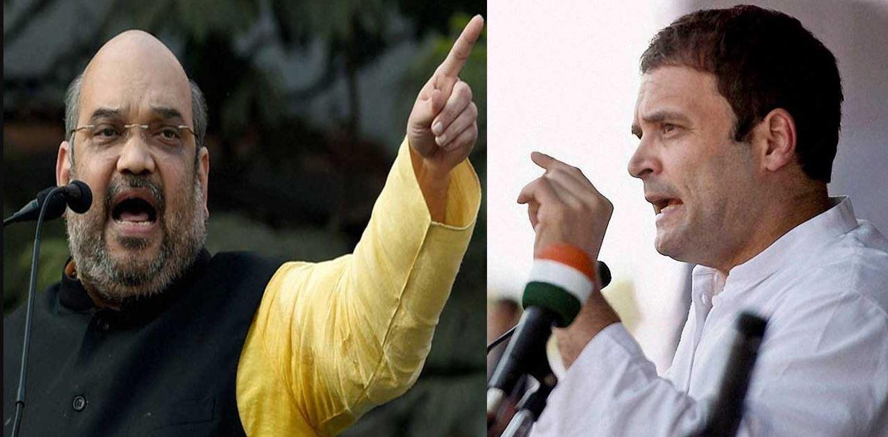 राहुल चाह लें तो भी नहीं बन सकते वीर सावरकरः अमित शाह