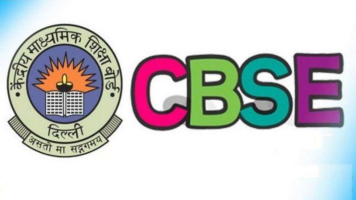 CBSE Board Exam 2020: ଫେବୃଆରୀ ୧୫ରୁ ଆରମ୍ଭ ହେବ ପରୀକ୍ଷା