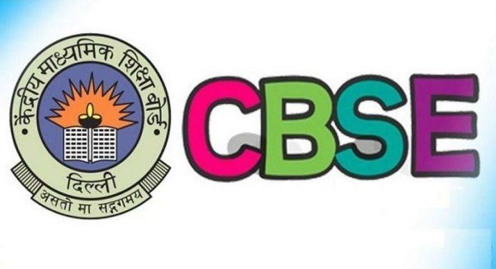 CBSE बोर्ड ने कक्षा 10 और 12 की परीक्षाओं की तारीखों को किया ऐलान