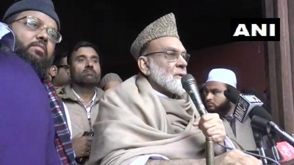 नागरिकता संशोधन कानून का भारत के मुसलमानों से कोई लेना-देना नहीं है: इमाम बुखारी
