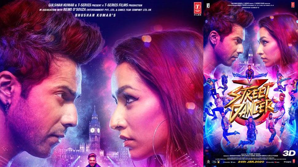 VIDEO: 'स्ट्रीट डांसर 3डी' का ट्रेलर रिलीज, अब डांस में होगा इंडिया-पाकिस्तान का मुकाबला!