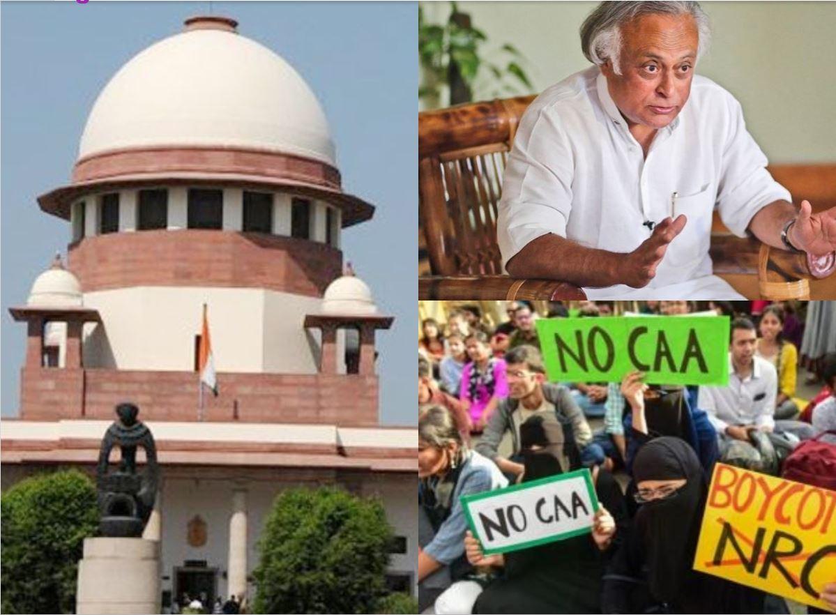 CAA पर तत्काल रोक लगाने से सुप्रीम कोर्ट का इनकार, केन्द्र सरकार से मांगा जवाब