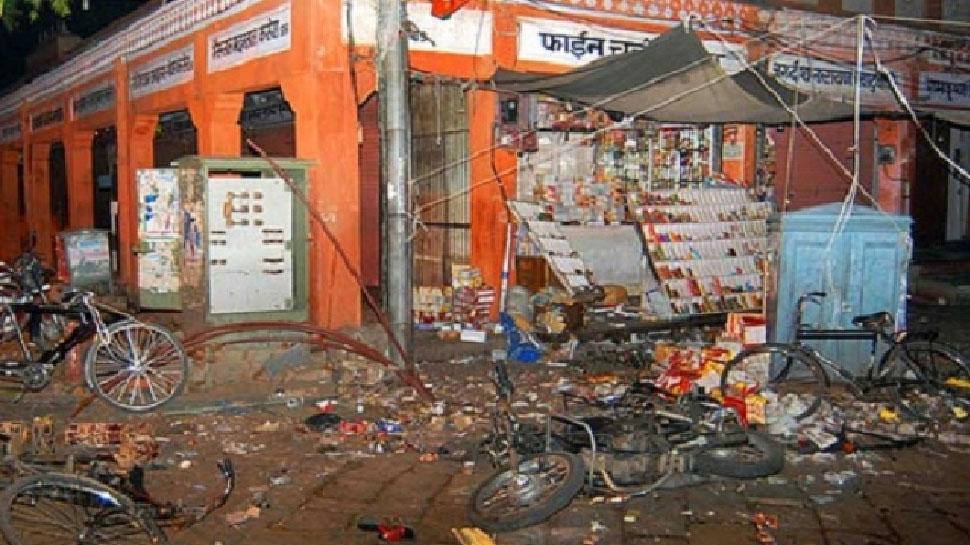 जयपुर सीरियल ब्लास्ट 2008 केस में चार दोषी करार, अदालत ने एक को किया आरोप मुक्त