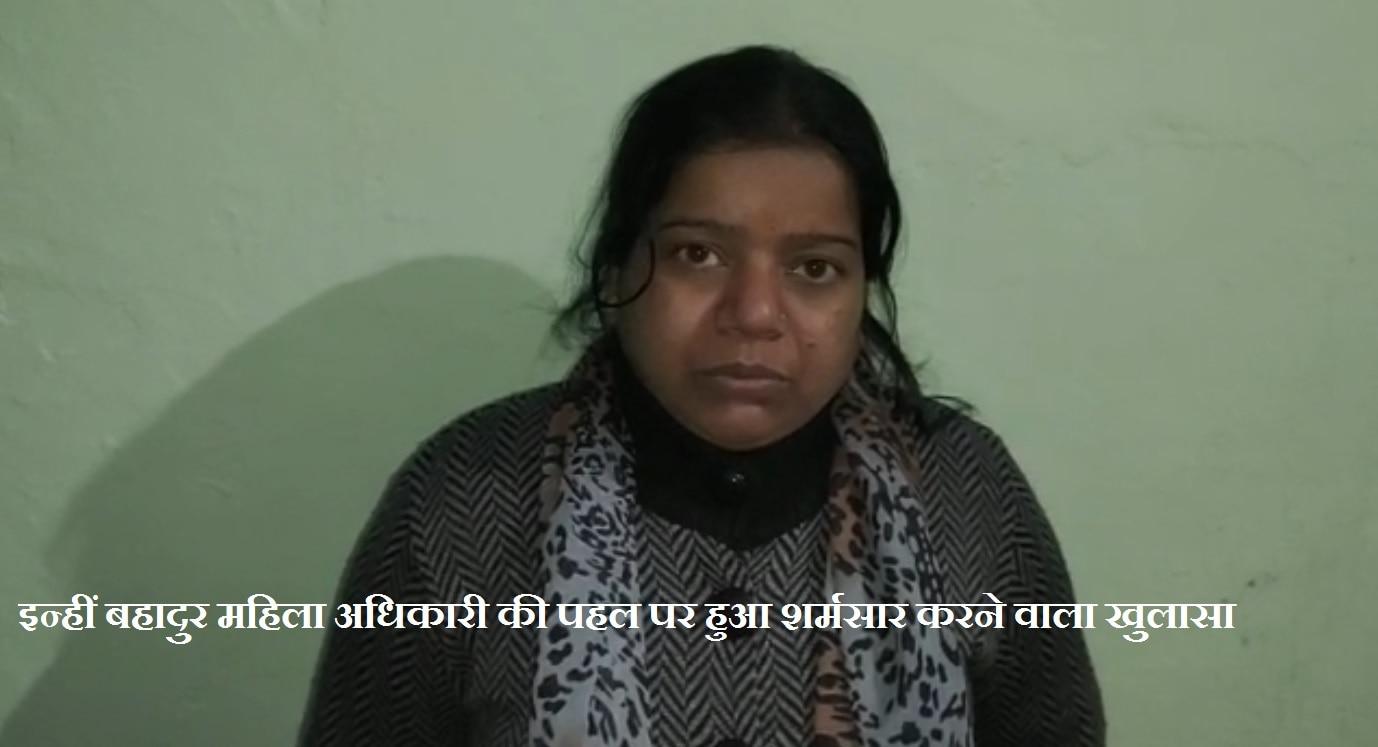 हरियाणा के स्कूल में बेटियों पर जुल्म का शर्मसार करने वाला खुलासा