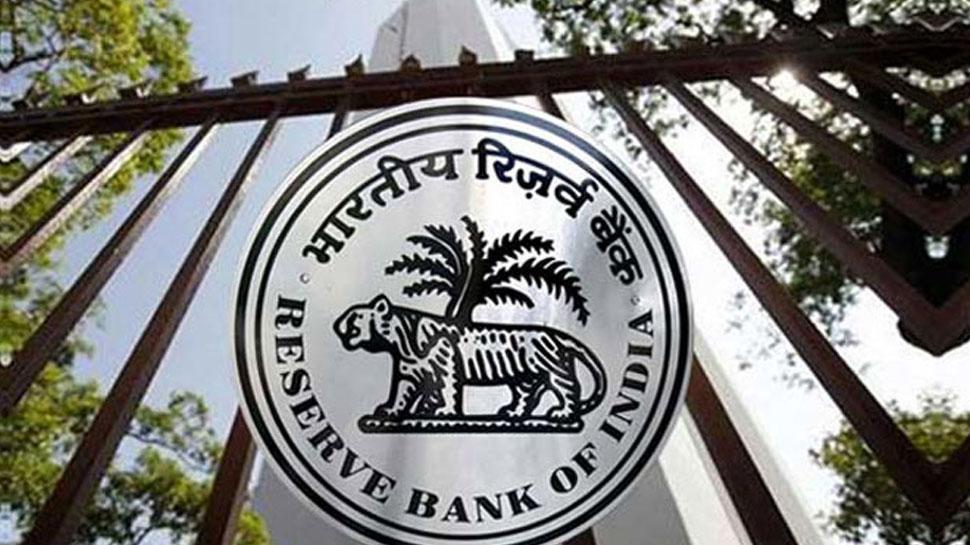 राजस्थान पुलिस के टालमटोल के कारण फाइलों में उलझी RBI की सुरक्षा, जानें पूरा मामला