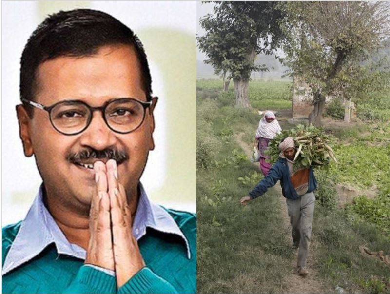 मुख्यमंत्री अरविंद केजरीवाल ने दिल्ली के किसानों को दिया जबरदस्त तोहफा