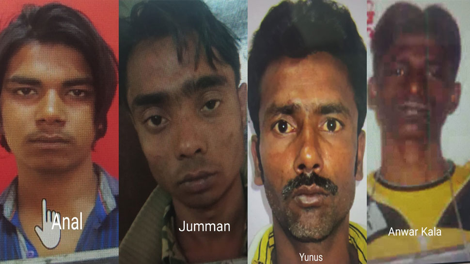 जामिया हिंसा: पुलिस ने खोज निकाले 4 चेहरे जिनपर है उपद्रव फैलाने का आरोप