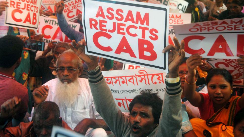 CAA: असम में हुए हिंसक प्रदर्शन के पीछे आतंकवादी संगठन, खुफिया एजेंसियों का दावा