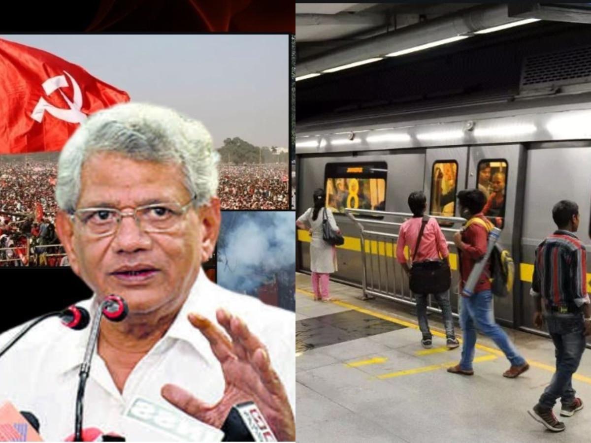दिल्ली में वामपंथी दलों के प्रदर्शन से मेट्रो सेवा प्रभावित