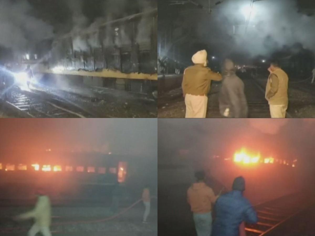 करतारपुर के पास ट्रेन में लगी आग, तीन डिब्बे हुए खाक