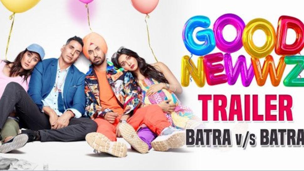 'Good Newwz' का दूसरा ट्रेलर रिलीज, देखकर लोट-पोट हो जाएंगे, WATCH VIDEO