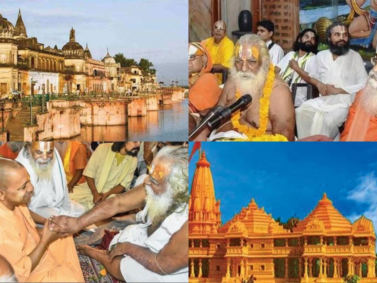 राम मंदिर निर्माण की दिशा में एक और बड़ा महत्वपूर्ण कदम
