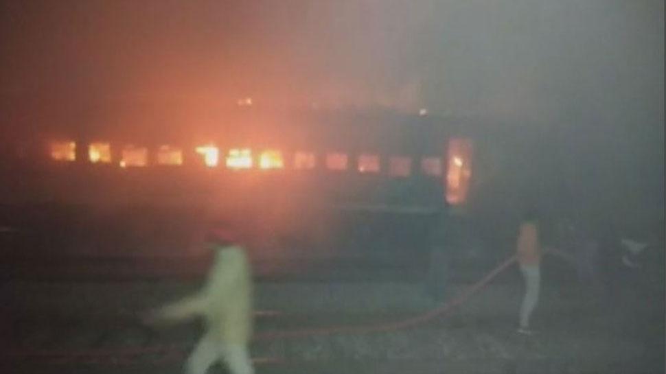 पंजाब: सरयू-यमुना एक्सप्रेस में लगी आग, 3 डिब्बे जलकर हुए खाक, बाल-बाल बचे यात्री