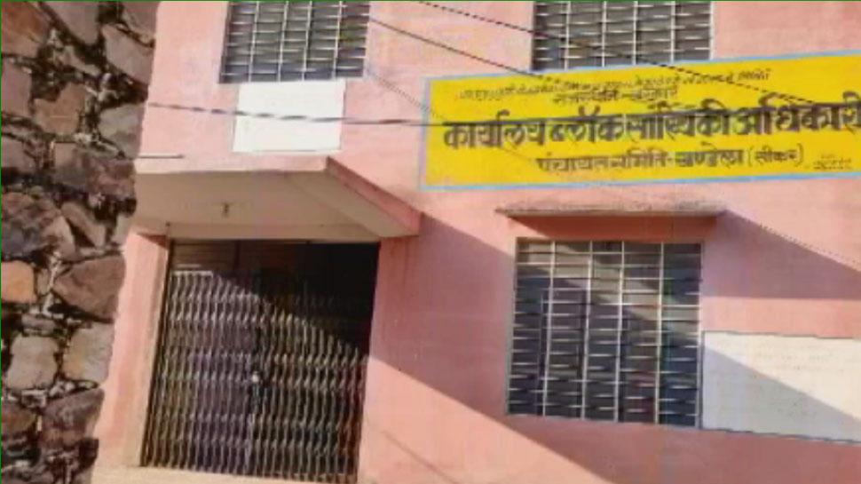 सीकर: सरकारी कार्यालयों के औचक निरीक्षण में खुली पोल, 230 कर्मियों में से 127 थे अनुपस्थित