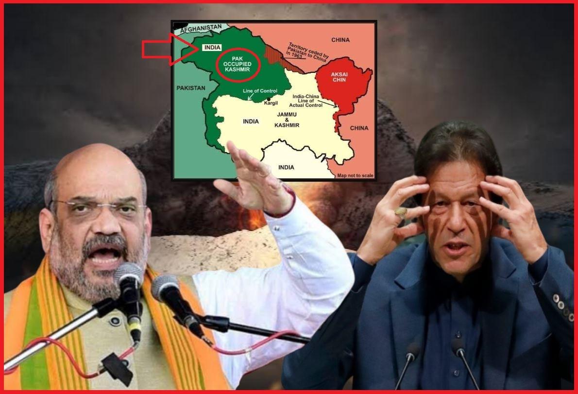 भारत के भय से कांप रहे पाकिस्तान की नई चाल, जानिए क्या है पंजाब-POK साजिश