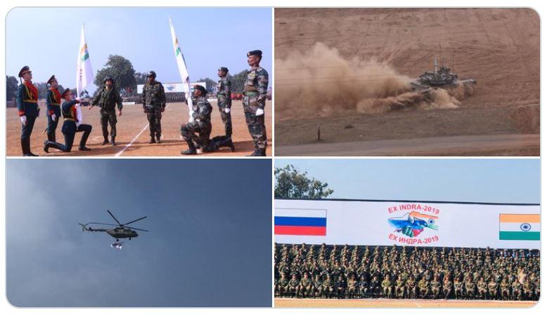 भारत और रूस के संयुक्त सैन्य अभ्यास 'इंद्र 2019' के जरिए दुनिया ने देखा दम