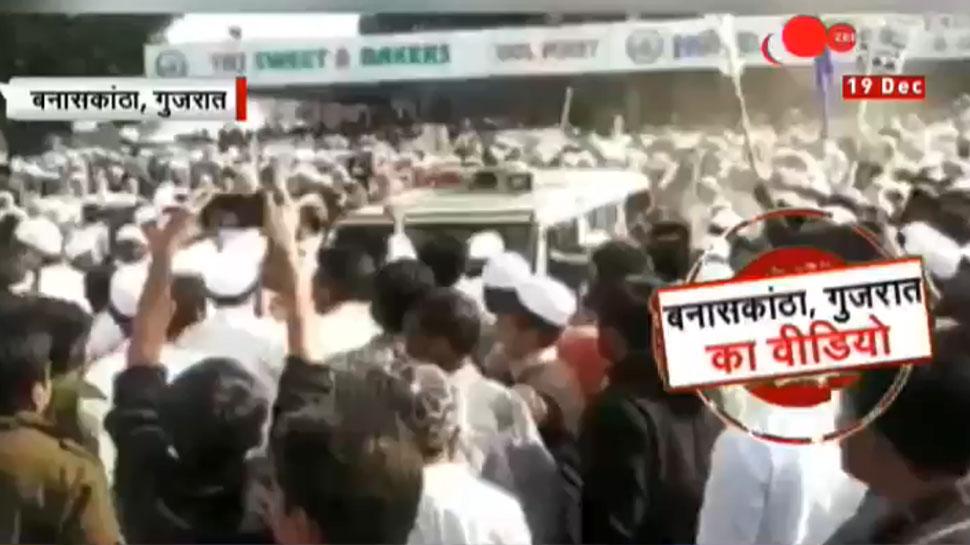 CAA विरोध के नाम पर गुजरात के बनासकांठा, अहमदाबाद में प्रदर्शनकारियों ने मचाया उत्पात