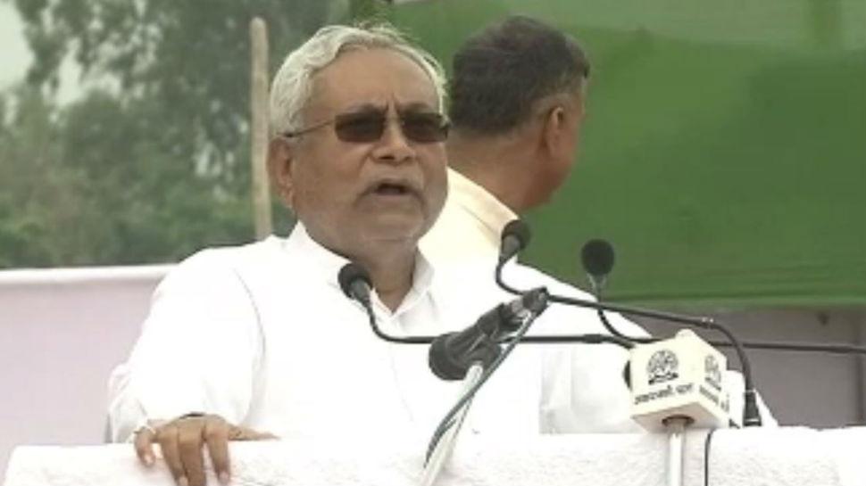 बिहार: अल्पसंख्यकों पर नीतीश कुमार के बयान पर सियासत शुरू, कांग्रेस ने साधा निशाना