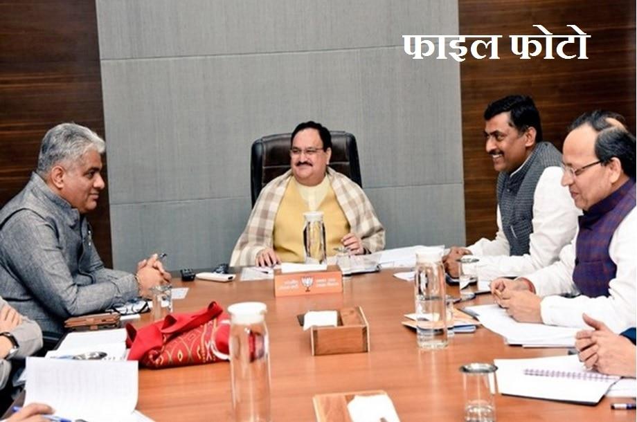 नागरिकता संशोधन कानून(CAA) पर भाजपा ने बुलाई बैठक