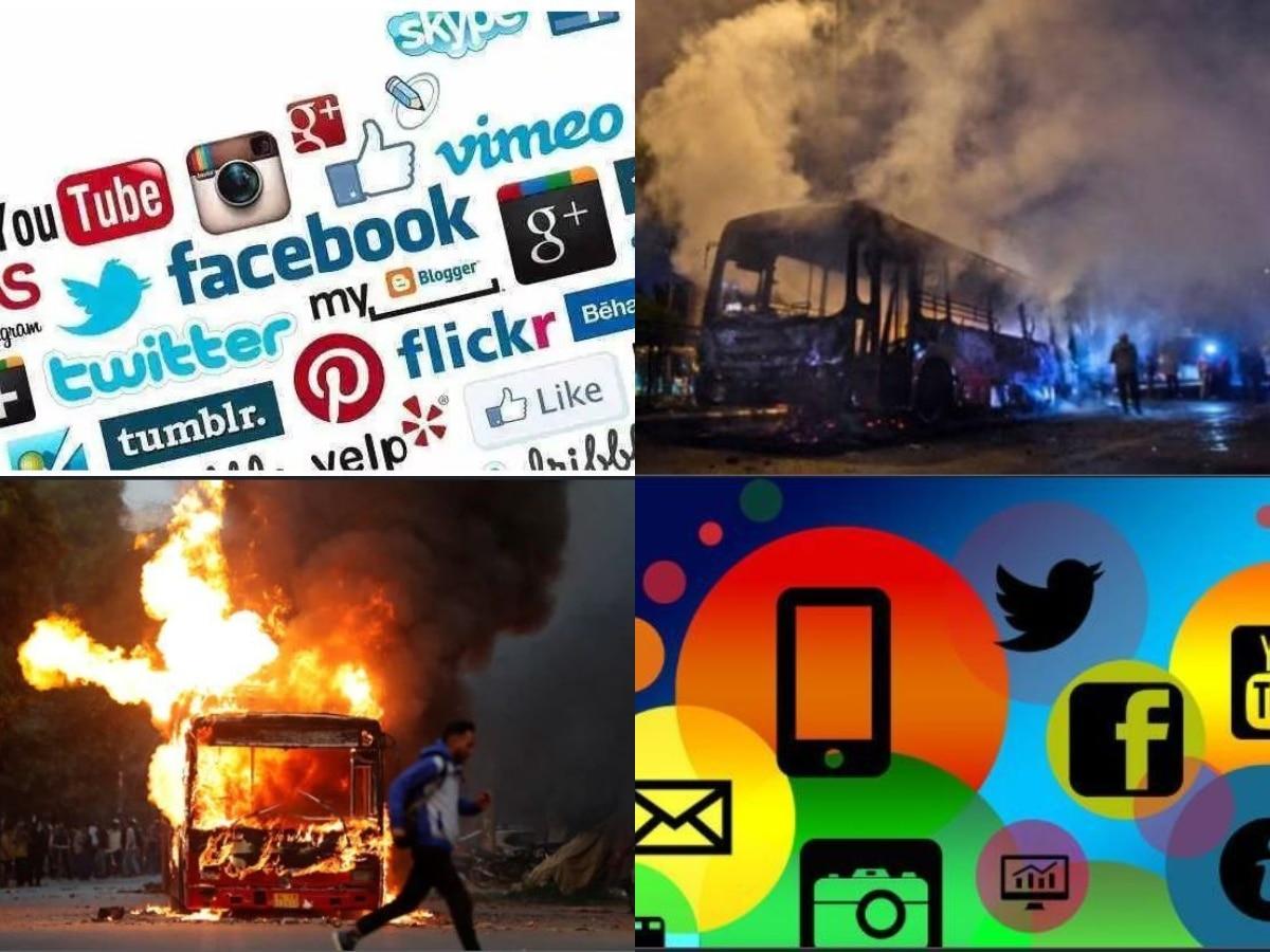नकली सोशल मीडिया अकाउंट से दिल्ली में फैलाई गई हिंसा