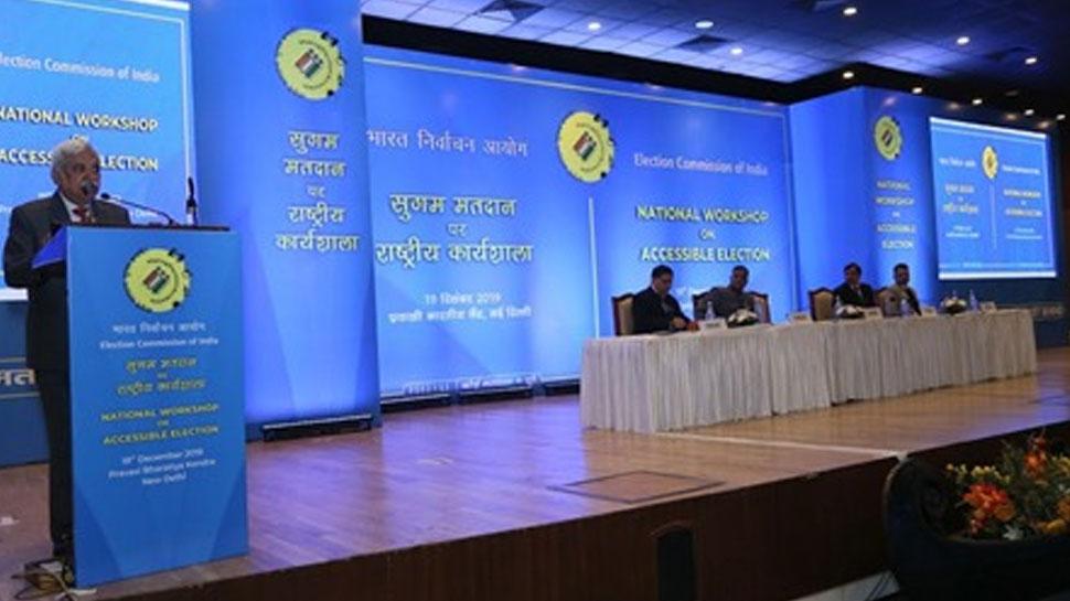 'सुगम मतदान' पर बोले सुनील अरोड़ा- 'दिव्यांगजनों के लिए चुनाव प्रक्रिया सरल हो'
