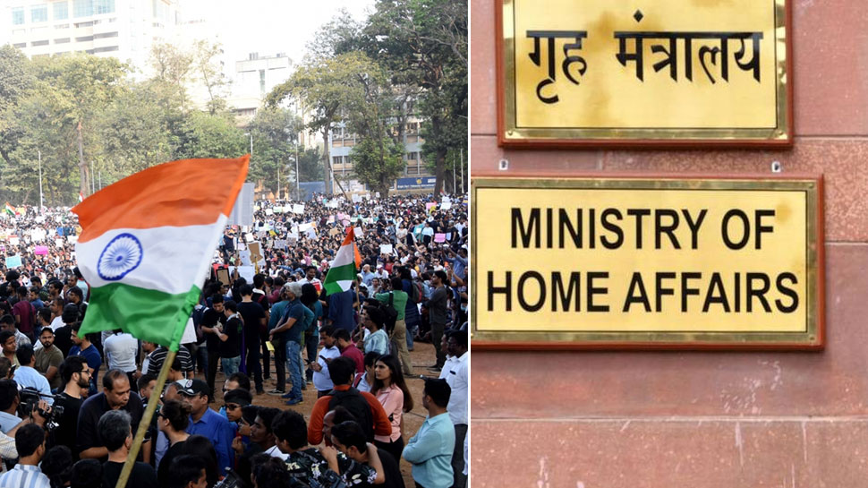 नागरिकता कानून पर गृह मंत्रालय ने कहा - 1987 से पहले जो पैदा हुआ, वो भारतीय नागरिक