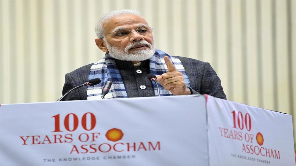 पीएम नरेंद्र मोदी ने कहा, 'अर्थव्यवस्था को लेकर चिंता करने की जरुरत नहीं है'