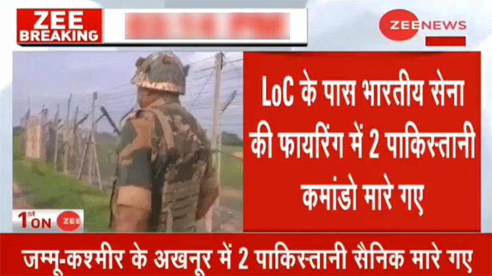 जम्मू कश्मीर: LoC पर भारतीय सुरक्षाबलों ने 2 पाकिस्तानी रेंजर्स को किया ढेर