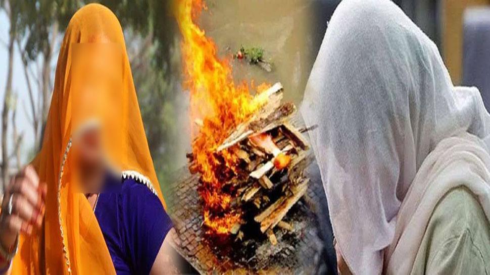 चित्तौड़गढ़: ससुर के अंतिम संस्कार को लेकर आपस में भिड़ीं दो बहुएं, जानिए पूरा मामला