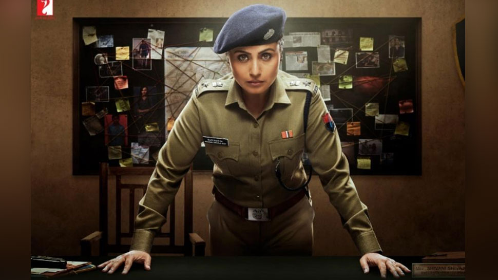 BOX OFFICE पर 'मर्दानी 2' की सफलता से बेहद खुश हैं रानी, पढ़िए क्या कहा?