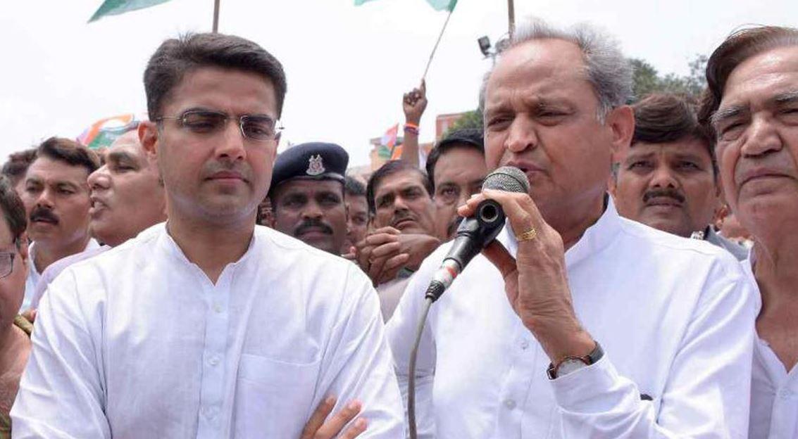 अब जयपुर में भी कांग्रेस ने खोला मोर्चा, CM गहलोत करेंगे धरना प्रदर्शन की अगुवाई