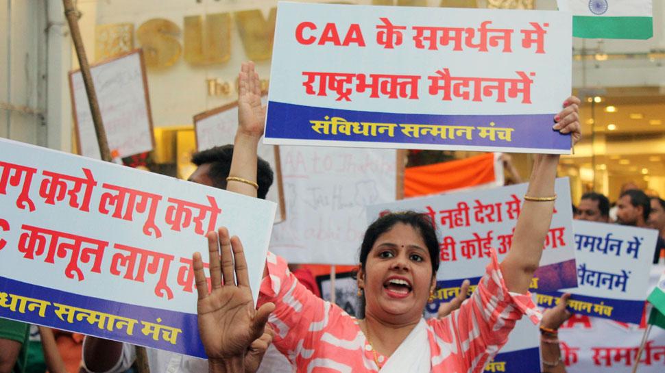 भारत में 62% लोग CAA के समर्थन में, देशभर में एनआरसी लागू कराने के पक्ष में 65.4: सर्वे