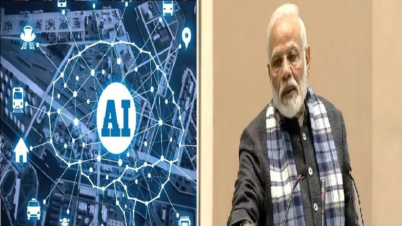 आर्टिफिशियल इंटेलीजेंस के क्षेत्र में भारत लगाएगा बड़ी छलांग