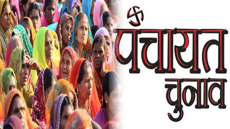राजस्थान सरकार को हाईकोर्ट से बड़ी राहत, पंचायत चुनाव में महिलाओं को मिलेगा 50% आरक्षण