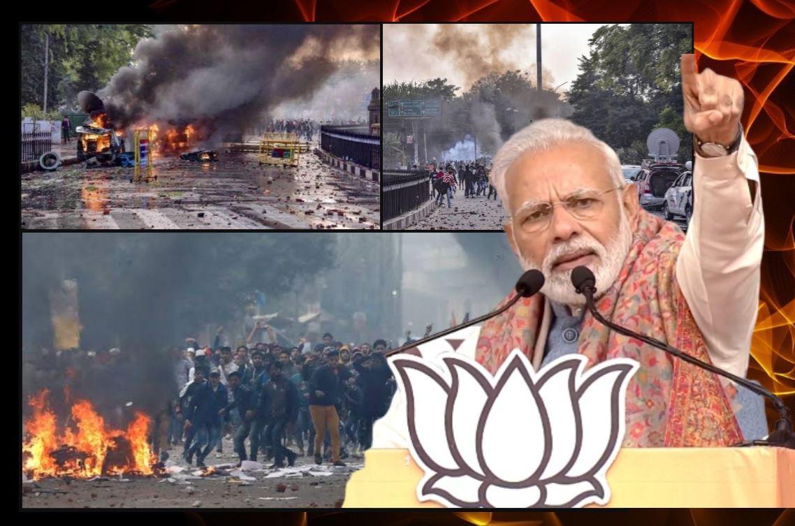 'गरीब की झोपड़ी नहीं, मोदी का पुतला जलाओ'! पढ़ें: PM मोदी की 11 बड़ी बातें