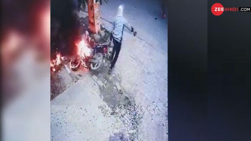 Exclusive Video: जामिया हिंसा के 4 सीसीटीवी फुटेज आए सामने, जो खोल देंगे सारे राज