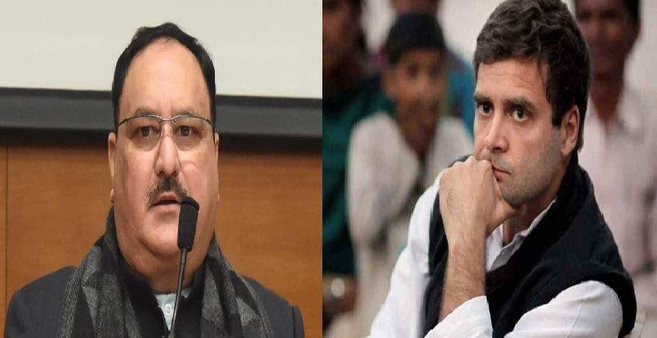 राहुल गांधी को भाजपा की चुनौती, CAA की 10 लाइन बोलकर दिखाएं