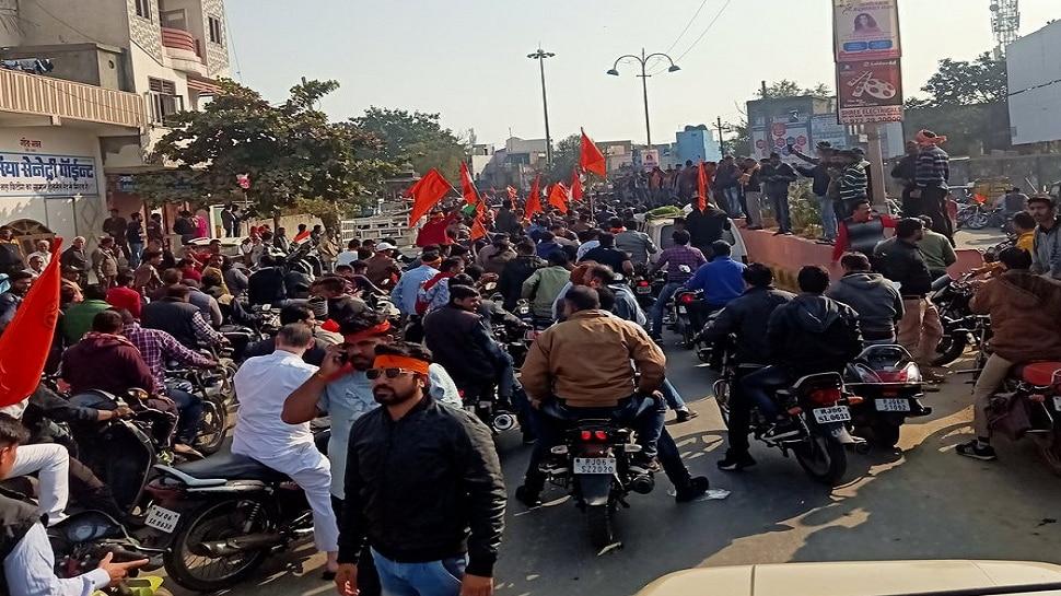 भीलवाड़ा में सर्व समाज की CAA समर्थन रैली, शहर रहा बंद