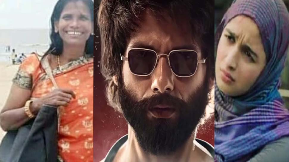 2019 में रानू मंडल, आलिया भट्ट और कबीर सिंह पर बने बेस्ट मीम्स, आप भी देखें