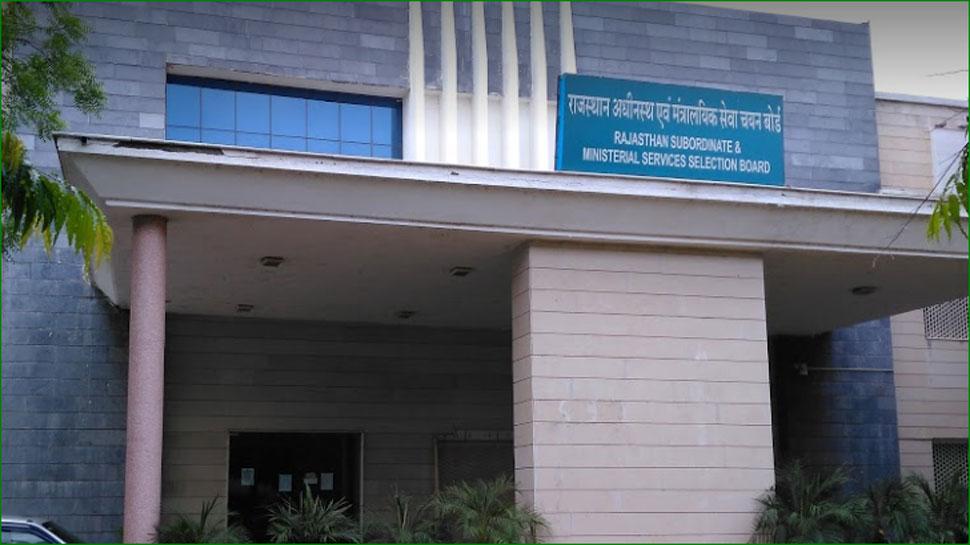 राजस्थान: अभ्यर्थियों का इंतजार खत्म, LDC भर्ती परीक्षा को लेकर दस्तावेजों का सत्यापन शुरू
