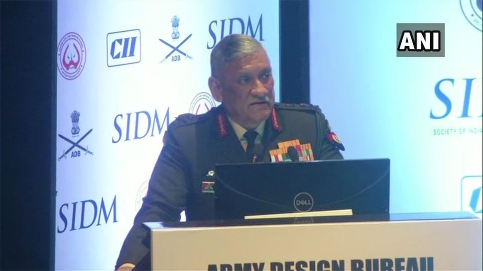 सेना प्रमुख बिपिन रावत बोले,'हम भविष्य के युद्ध भारतीय रक्षा प्रणाली की मदद से जीतेंगे'