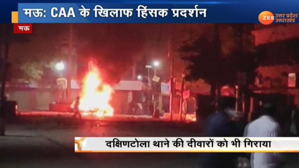 CAA Protest: मऊ में सपा नेता समेत 6 सभासदों पर हिंसा भड़काने के आरोप में पुलिस ने केस किया दर्ज