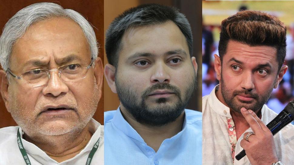 झारखंड में नीतीश कुमार-चिराग पासवान पर भारी पड़े तेजस्वी, RJD ने किया बेहतर प्रदर्शन
