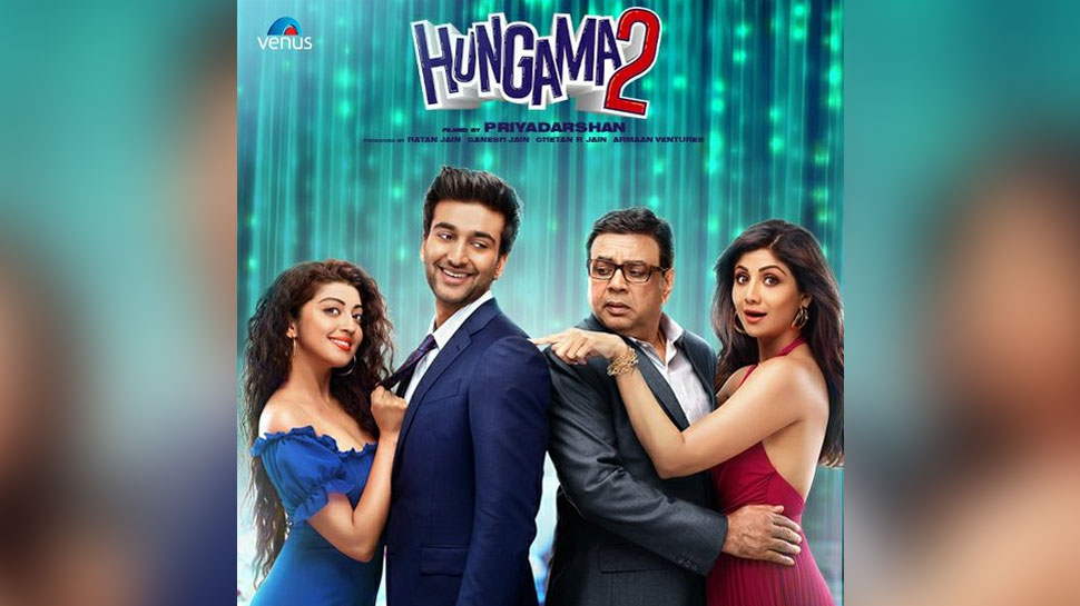 जारी हुआ 'हंगामा 2' का FIRST LOOK, इस दिन सिनेमाघरों में दस्तक देगी फिल्म