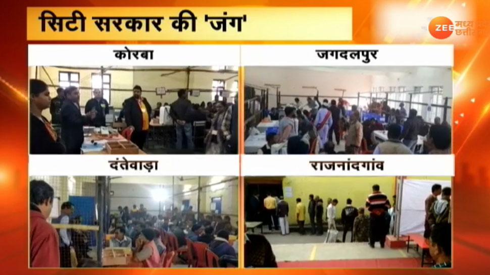 छत्तीसगढ़ नगर निकाय चुनाव मतगणना LIVE: कांग्रेस-BJP के बीच दिख रही है कांटे की टक्कर